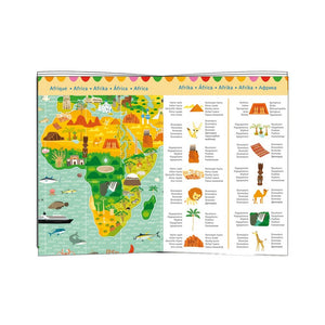 Monuments of the World - 200 Piece Puzzle + Booklet - Djeco