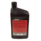 Motorcraft Motorcraft Manual Trans Oil - 2
