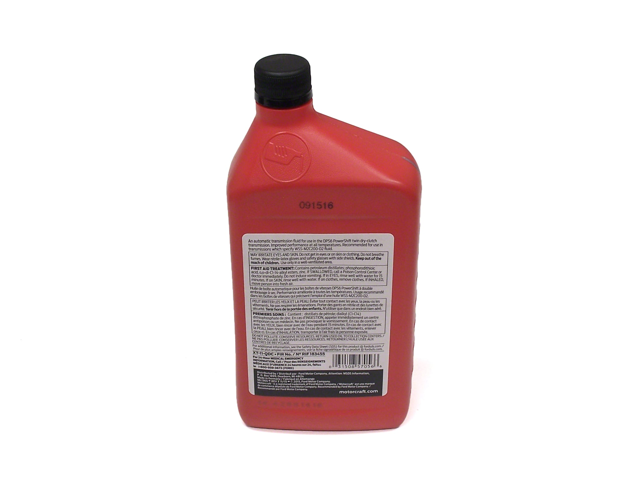 ... Motorcraft Dual Clutch Transmission Fluid XT-11-QDC - 1 Quart