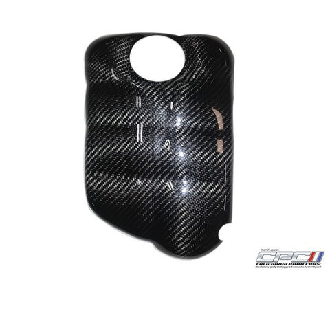 CPC NXT Generation Carbon Fiber Coolant Tank Cover - Ford Focus 2012-2015