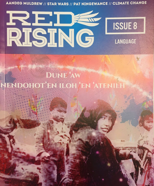 Red Rising Magazine: Issue 8 Language