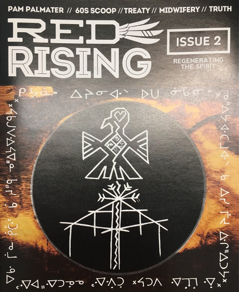 Red Rising Magazine: Issue 2 Regenerating the Spirit