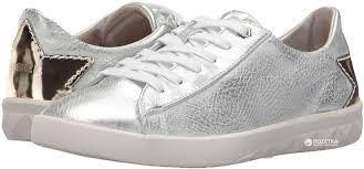S-Olstice Womens Leather Sneakers - Silver Grey