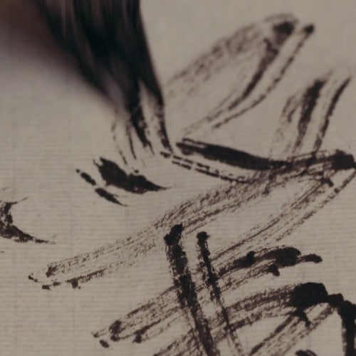 JOURNEY OF THE SENSES :: A Calligraphy Primer