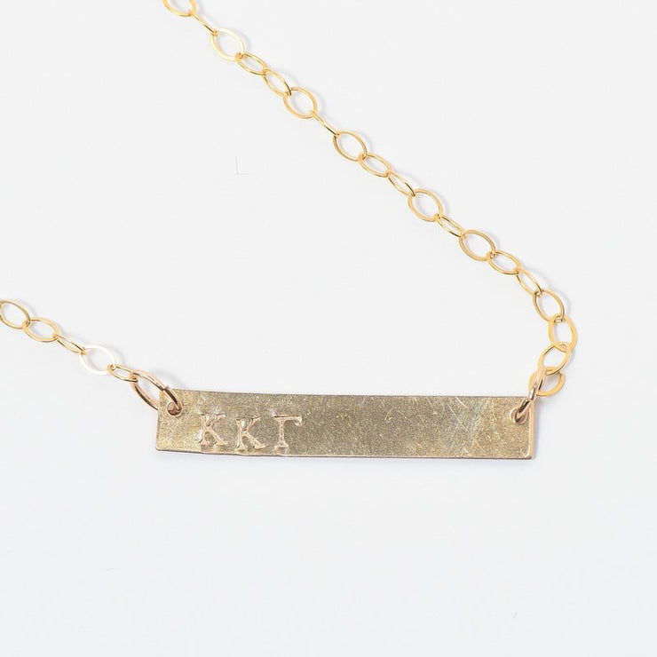 Personalized Greek Letters Goldfill Bar Necklace