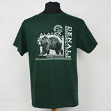 Grizzly Photo Adult T-Shirt