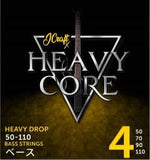 JCraft X Heavy Core 4-String Electric Bass Guitar String 50-110
