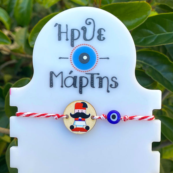 Bracelet Marti Tsolias eye, unisex, to honor 200 years since the Greek Revolution, 1821, March bracelet, Spring bracelet, Greek Martis