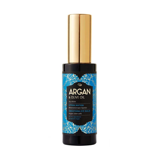 Olivie Argan Oil with Organic Olive Oil Eye Balm