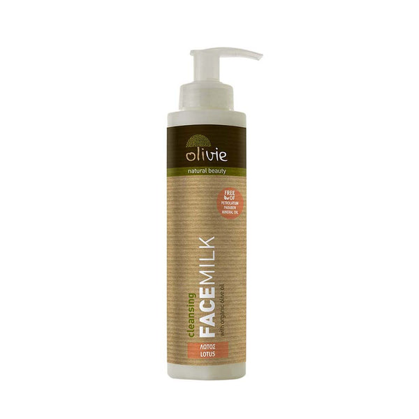 Olivie Facemilk with Lotus & Organic Olive Oil