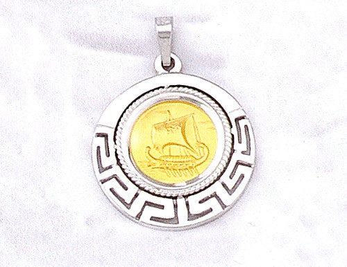 Ancient Greek Trireme Pendant AM420