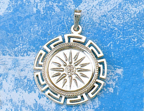 Vergina Sun Pendant (small) AM427