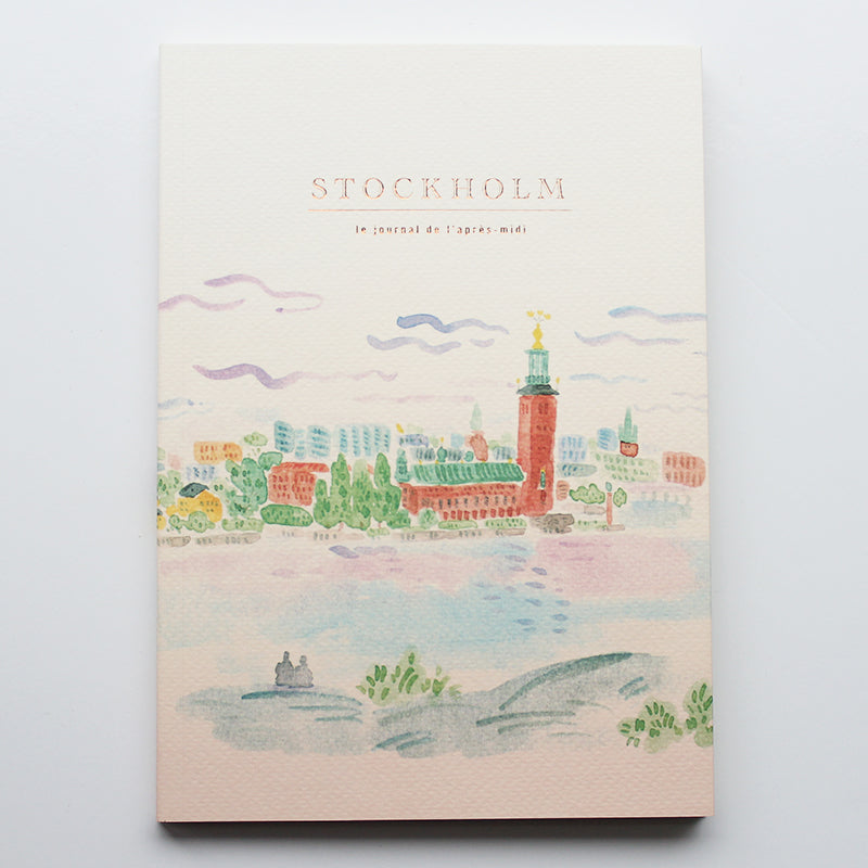 L'APRÈS-MIDI TRAVEL JOURNAL - 15. STOCKHOLM CITY HALL