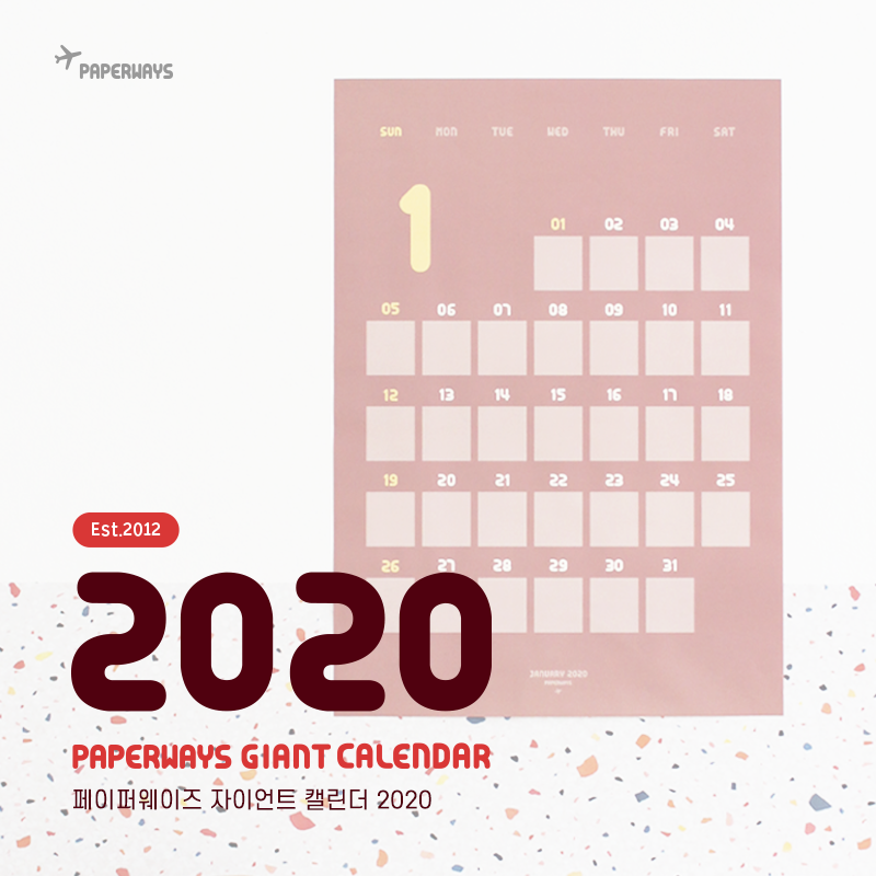PAPERWAYS GIANT CALENDAR 2020