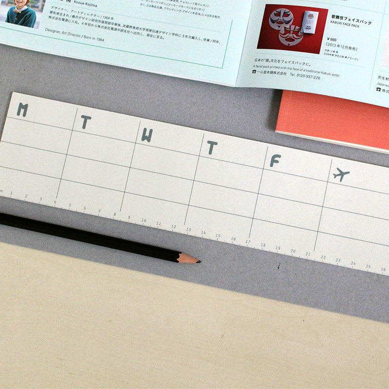 PAPERWAYS GLUEMEMO WEEKLY - 02. RULER(cm)