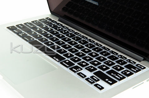 "Foreign Language Keyboard Cover for MacBook Pro 13"" 15"" 17"" and Air 13.3"""
