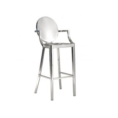 Kong Bar Stool with Arms