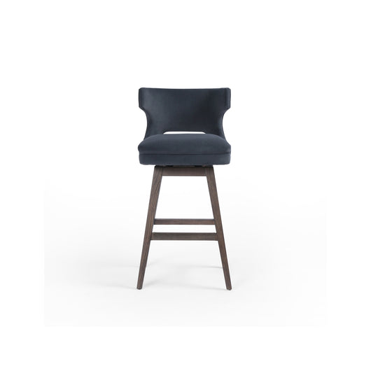 Ashford Task Bar Stool