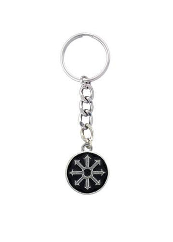 Accessories - Symbol Of Chaos Keychain
