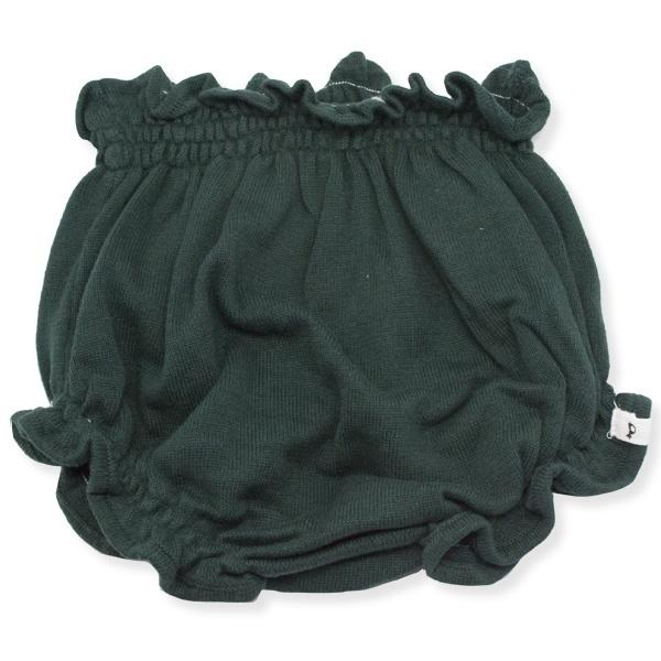 oh baby! Flat Knit High Waisted Tushie Diaper Cover  - Forest