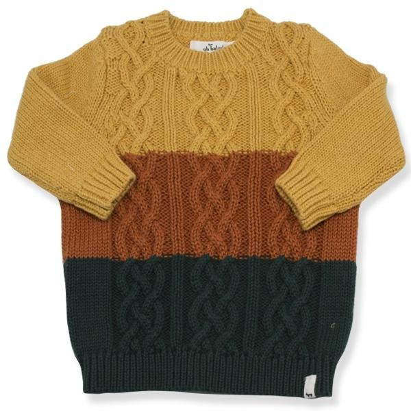 oh baby! Nordic Sweater - Mustard-Rust-Forest