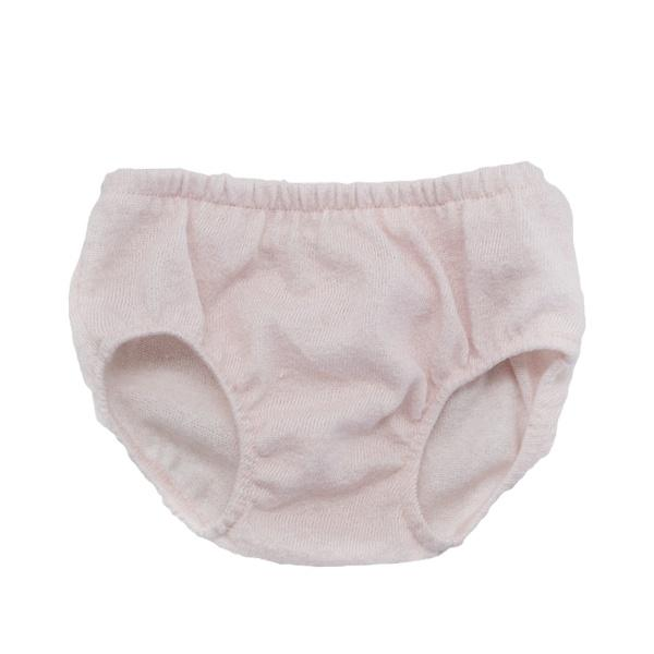 oh baby! Stardust Tushie Diaper Cover - Pale Pink