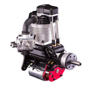 Gaui F-50S Four-Stroke Side Intake Gasoline Engine with Starter