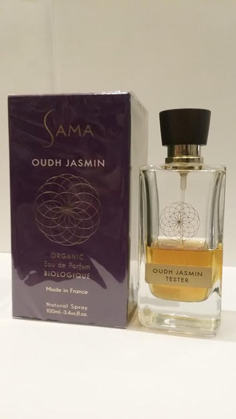 Sama Oudh Jasmin Sample