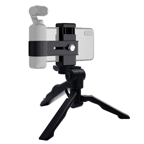 AMZER Foldable Tripod With Smartphone Fixing Clamp 1/4 inch Holder Bracket Mount for DJI OSMO Pocket - Black