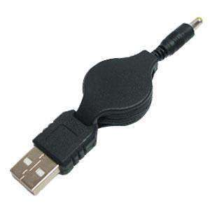 Retractable Cable For Sony PSP
