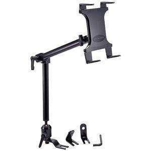 Amzer Universal 22 Inch Heavy Duty Floor Mount for iPad tablet 7 inch to 12 inch