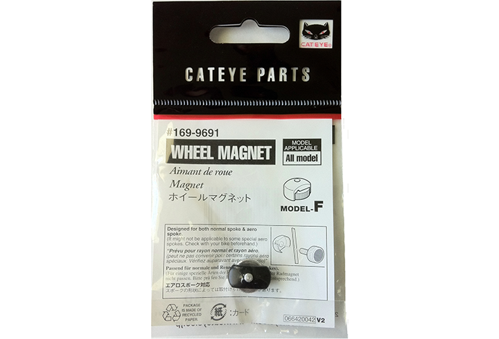 CatEye Universal Wheel Magnet