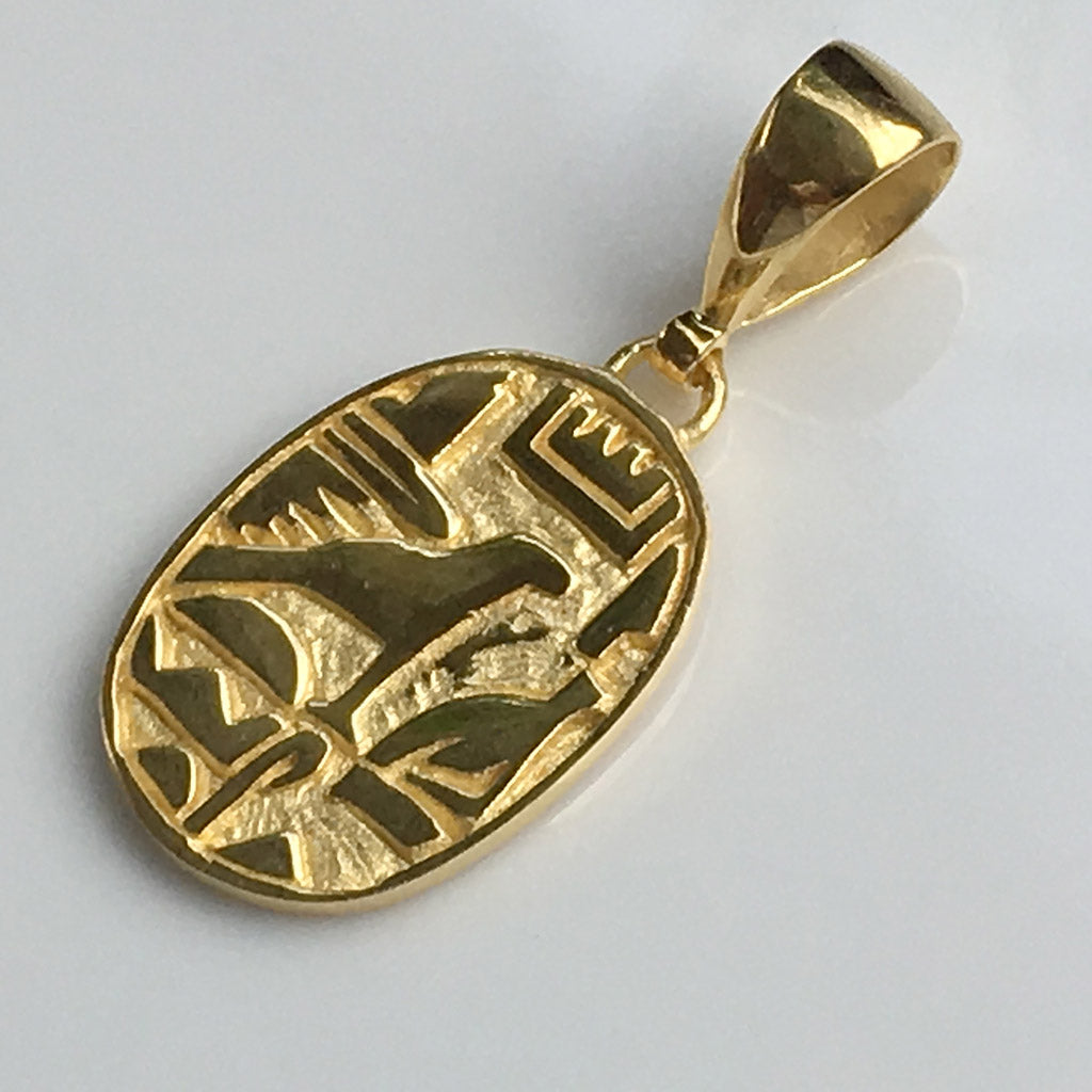 Egyptian Scarab Pendant - Ancient art Replica in Sterling and 18K Gold