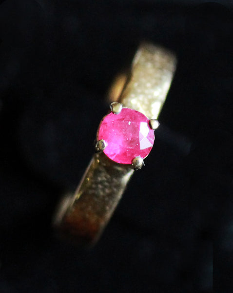 R-1001 Gold Ring / Natural Ruby