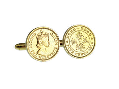 Elizabeth II Hong Kong five cent coin cufflinks