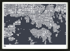 Hong Kong Typographic Map