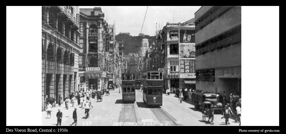 Colonial Hong Kong