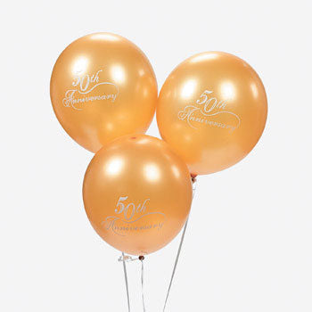Gold 50th Wedding Anniversary Balloons (Pack of 12)