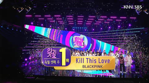 "BLACKPINK wins its first trophy with ""Kill This Love"" in a musical program during the Inkigayo of 21.04.19"