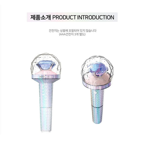 SEVENTEEN OFFICIAL LIGHT STICK Ver 2 - Kpopshop