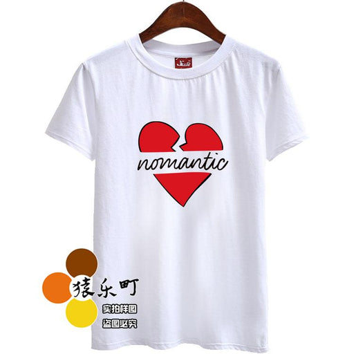 Kpop Newest Summer style got7 mark red velvet wendy cnblue yong hwa same broken heart printing short sleeve t shirt kpop fashion t-shirt that you'll fall in love with. At an affordable price at KPOPSHOP, We sell a variety of Summer style got7 mark red velvet wendy cnblue yong hwa same broken heart printing short sleeve t shirt kpop fashion t-shirt with Free Shipping.