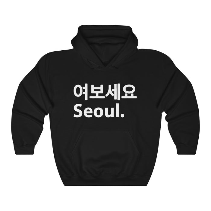 Seoul. Hoodie - Trendy Winter Kpop Hoodies Kpop Fashion - Kpop Hooded Sweater