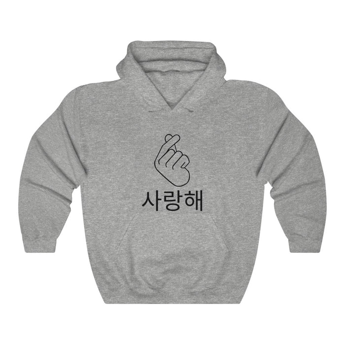 Finger Heart Hoodie - Trendy Winter Kpop Hoodies - Kpop Hooded Sweater