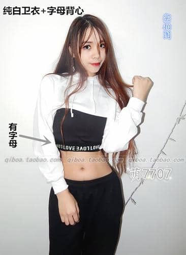 Kpop Newest kpop Blackpink Small Sexy Exercise room ultra short hoodies streetwear Long Sleeve Sweatshirts Women Korean Fans Fashion Clothes that you'll fall in love with. At an affordable price at KPOPSHOP, We sell a variety of kpop Blackpink Small Sexy Exercise room ultra short hoodies streetwear Long Sleeve Sweatshirts Women Korean Fans Fashion Clothes with Free Shipping.