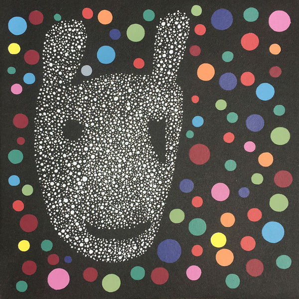 The Stars On Their Horsies (White Face / Variegated Colour Spheres) LP