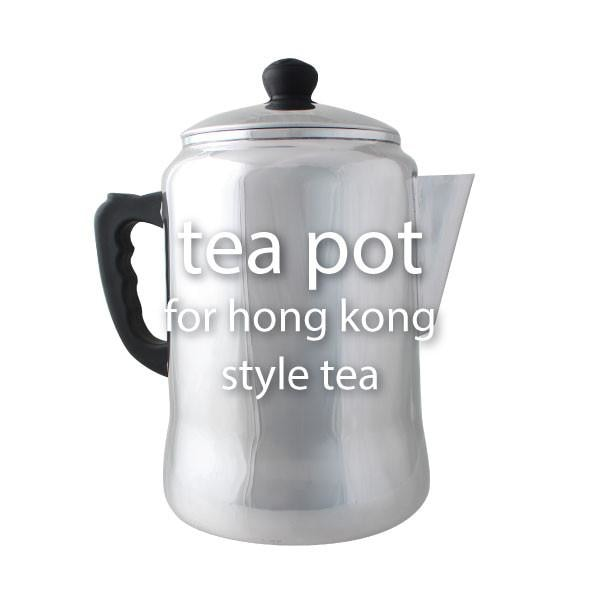 Coffee & Hong Kong Tea Pot