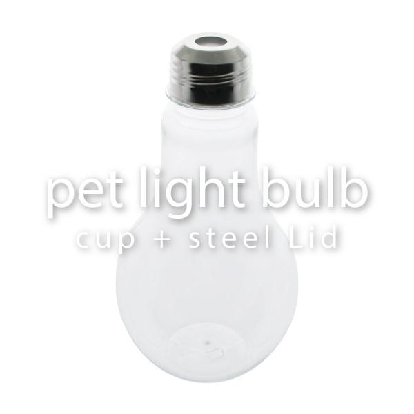 PET Lightbulb Cup with Lid for Bubble Tea