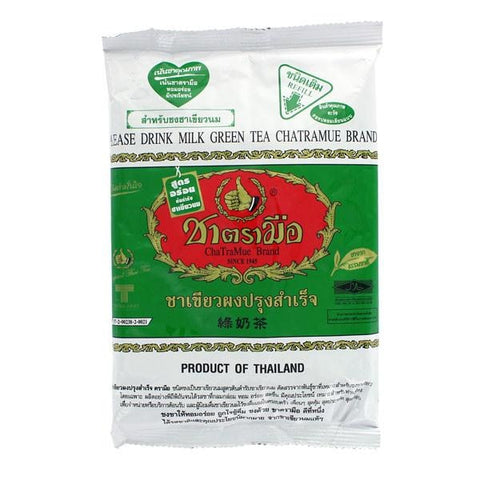 Thai Green Milk Tea Leaves - BossenStore.com  - 2