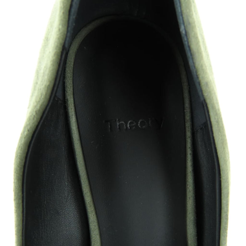 Theory Green Suede Braxia Pointed Toe Pumps - Heels