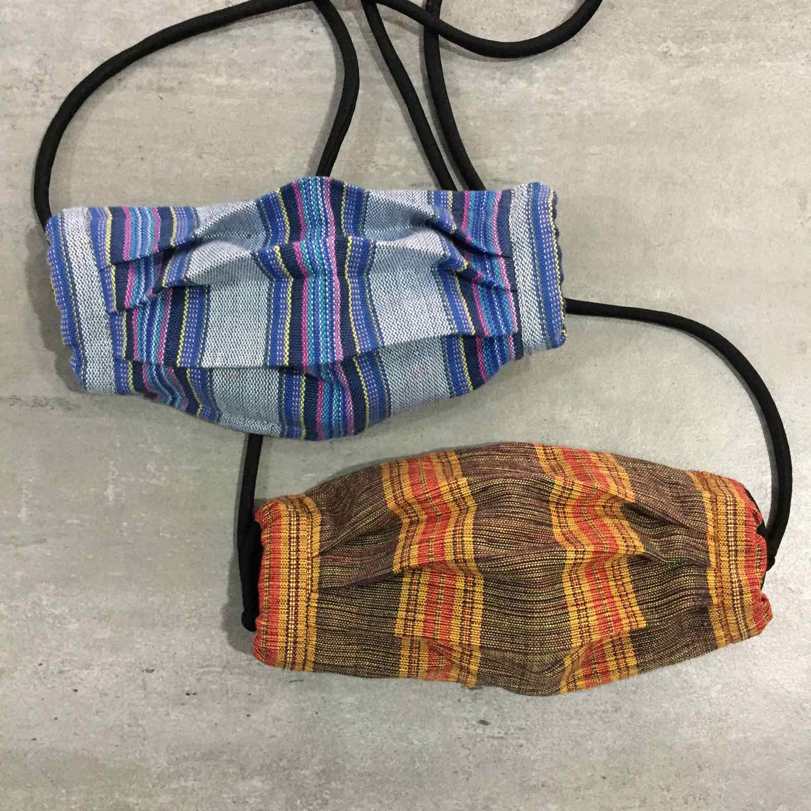 Handwoven Face Mask